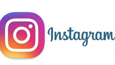 Photo of Instagram uygulamasını Android indirin türkçe instagram