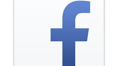 Photo of Facebook Lite 2021 Android En son sürümünü indirin