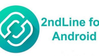 Photo of 2ndLine Second Phone Number türkçe İndir